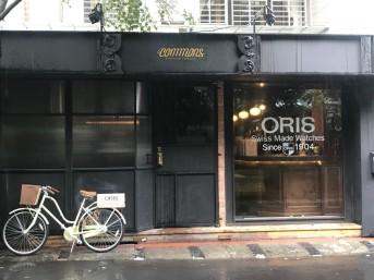 Oris記者會_171012_0013